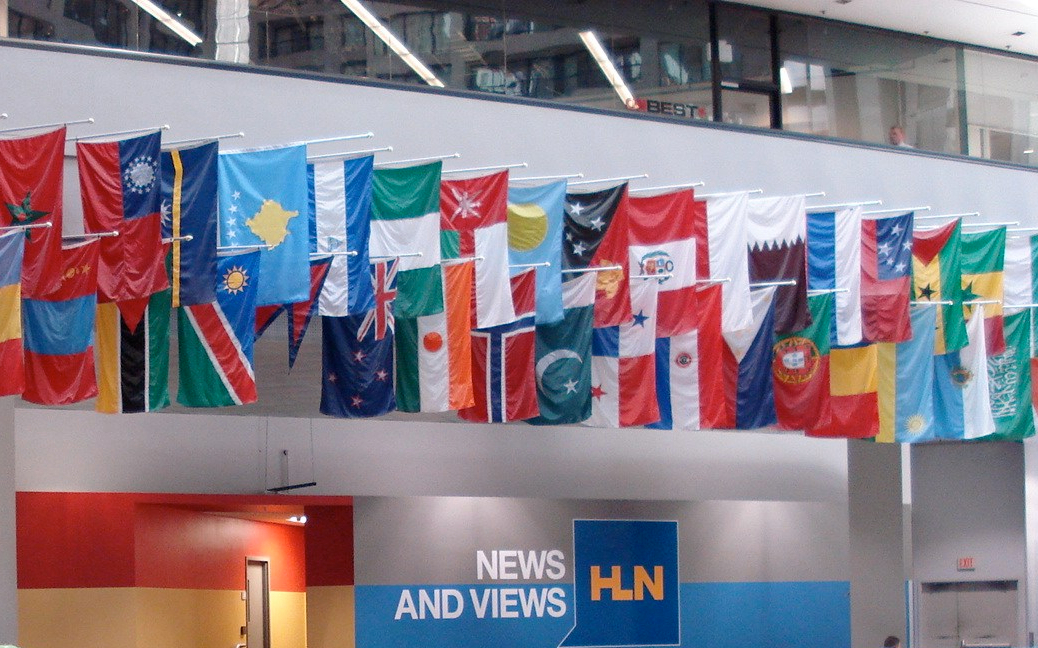 Flags at CNN Center in Atlanta, Georgia
